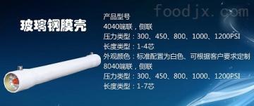 供应:北京玻璃钢膜壳价格