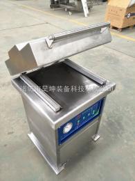 400/2L调味品真空包装机