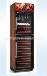 北京荣港顺华厂家直销红酒柜 恒温恒湿柜 冷藏展示柜 厨房用冰柜