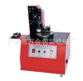 供应电动移印机 油杯式电动移印机 圆盘电动移印机