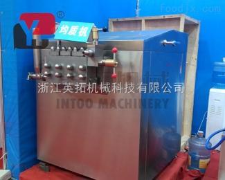 YT-800L高压均质机