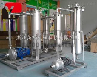 YT-500L食品無菌電加熱配料罐