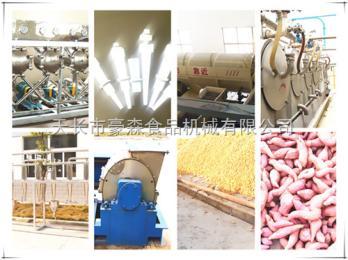 hs-154馬鈴薯紅薯淀粉混合生產設備