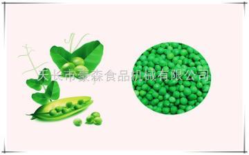 hs-94豌豆淀粉設備-規模化生產優質豌豆淀粉的現代化設備