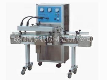 电子管水冷连续式感应封口机