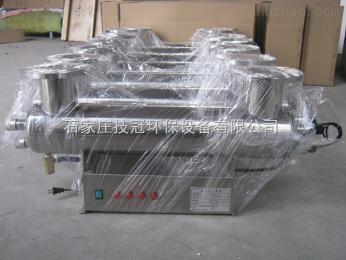 管道式大流量紫外線消毒器