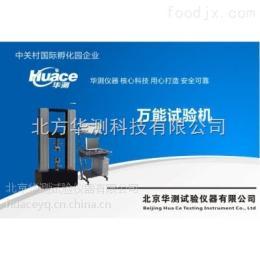 HCDL-100kN供应微机控制电子拉力试验机