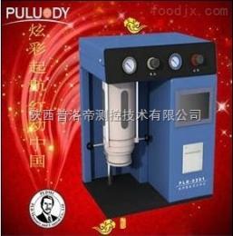 pld-0201實驗室專用顆粒度檢測器