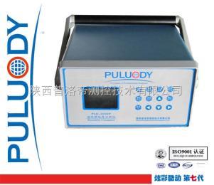 PLD-0203實驗室便攜式液體顆粒計數器-質檢專用