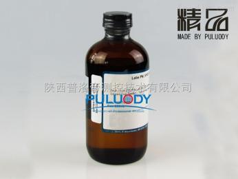 原裝進口開口閃點標準油(開口閃點參比樣品)