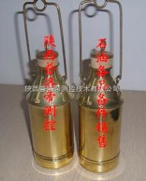 pull系列pull系列汽油取樣器 柴油取樣器 潤滑油取樣器