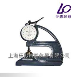 1HD-10防水卷材测厚仪使用方法