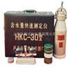 上海乐傲HKC-30 土壤含水量快速测定仪说明书