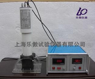 STT-101A型标志逆反射测试仪