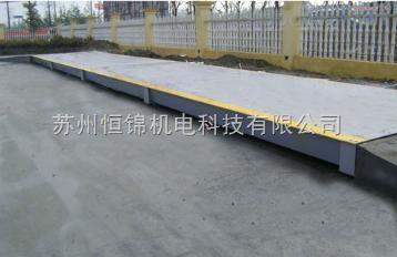 SCS-30/120吨苏州/上海30/120吨电子地磅,电子汽车衡价格,电子平台秤厂家