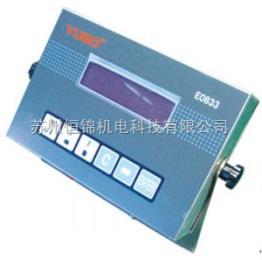 XK3102-E0833苏州E0833防爆秤重显示仪表,YUBO本安型防爆仪表
