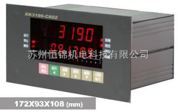 XK3190-C602苏州/常州XK3190-C602称重显示仪表,配料秤称重仪表