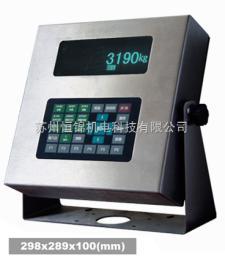 XK3190-DS2苏州/上海XK3190-DS2称重显示仪表