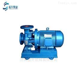 ISWISW ISWR热水泵 卧式管道离心泵 清水管道泵