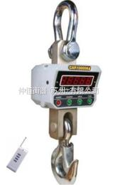 GS-B,GS-C,GS-N电子吊秤,吊磅,电子吊钩秤,无线吊秤,计重秤,天平,防水台秤,灌装机