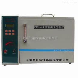 CCL-5水泥氯离子测定仪