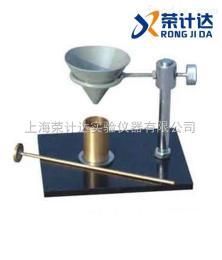 WX-2000土壤自由膨胀率测定仪