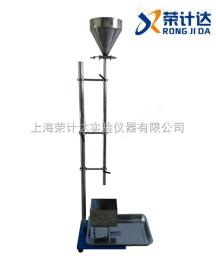 LS-II落砂耐磨试验机