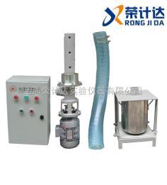 HQ-Y400B水泥自动取样器