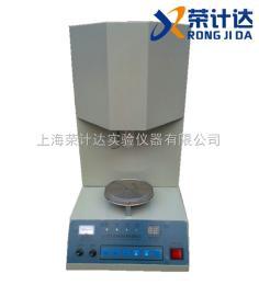 CA-5水泥游离氧化钙测定仪