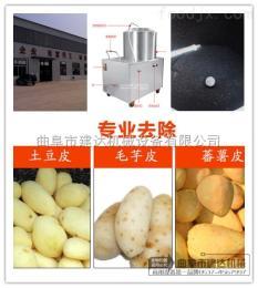 jqp-350马铃薯脱皮机台 小型家用去皮机价格