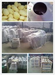 JQP-350供应小型土豆去皮机 土豆打皮机视频播放