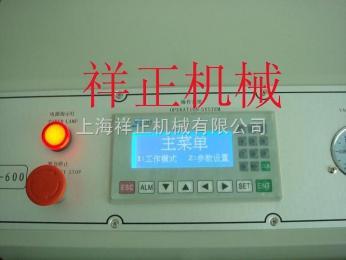 真空充氮气包装机上海专业生产制造真空充氮气包装机厂家
