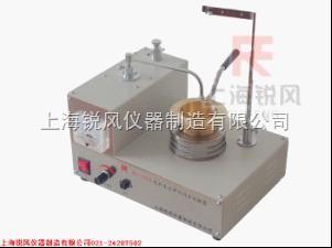 RF-3536RF-3536开口闪点仪(2008标准)、开口闪点试验器、油品检测