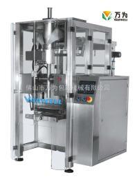VIP5无空气液体包装机