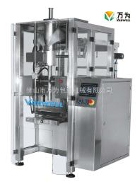 VIP5液体包装机