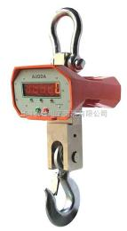OCS-XZ1吨直视电子吊钩秤,2吨直显吊秤价格