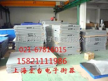双鸭山防水3吨电子地磅价格,台州2吨电子磅价格,鹤岗计数75KG电子台秤