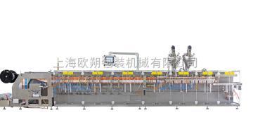 DS-280DSZ自立袋包裝機