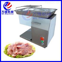QX-2小型台式切肉机 多功能羊肉切片机 羊肉卷机 冷鲜肉切片机
