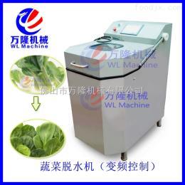 TS-15生产厂家直销蔬菜脱水机 脱水设备