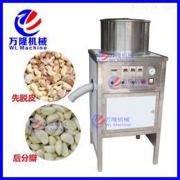 DSTP-10小型自动烘干式大蒜脱皮机价格