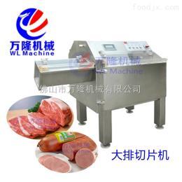 QG-155全自动砍排/切片机 商用自动砍排机 肉制品加工机 切熟肉、鱼 不锈钢砍排切骨机