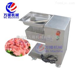 QE-5小型立式切肉机 鲜肉切肉丁机 猪肉切丝机 羊肉切片机 多功能切肉机