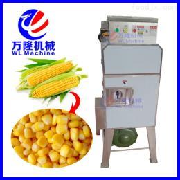 YM-500供应甜玉米脱粒机  餐饮业加工
