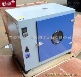 高温烤箱 工业烤箱