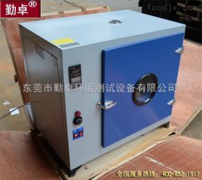 烤箱 工业高温箱