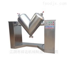 GHJ-系列咖啡V型混合机