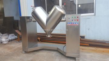 GHJ-系列荧光粉V型混合机