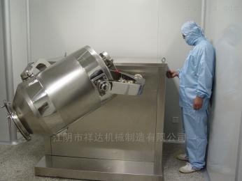 SYH-400型三维运动混合机