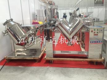 GHJ-系列电池原料V型混合机